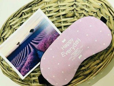Маска для сна Happy Everyday Purpure SKL32-152767