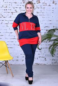 Спортивный костюм со стразами синий с красным SKL11-260596