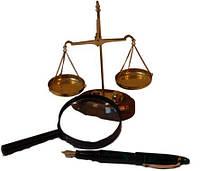 Судебные экспертизы