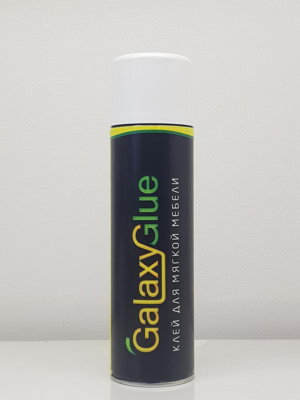 Аэрозольный клей для поролона и карпета GalaxyGlue 400мл