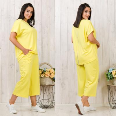 Жіночий костюм вільного крою жовтий SKL11-289973