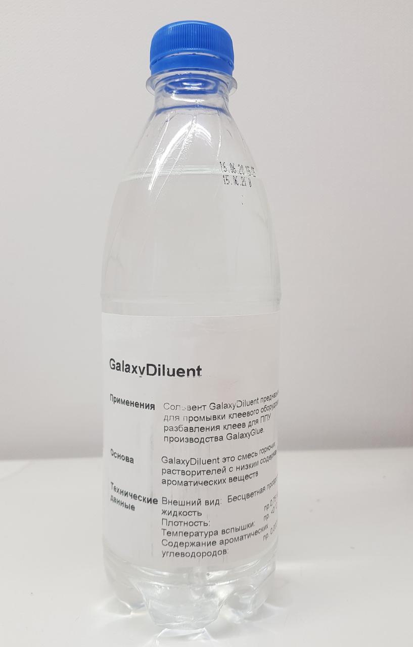 Розчинник для клею GalaxyDiluent 0.5 л, не токсичний