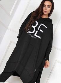 Спортивный костюм Miss City черный SKL11-290390