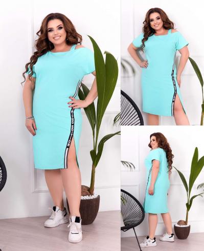 Жіноче плаття фактурний трикотаж м'ятна SKL11-293827
