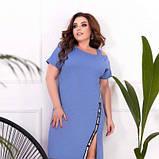 Женское платье фактурный трикотаж SKL11-293830, фото 2