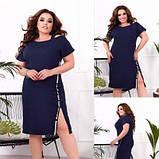 Женское платье фактурный трикотаж SKL11-293830, фото 5