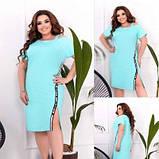 Женское платье фактурный трикотаж SKL11-293830, фото 6