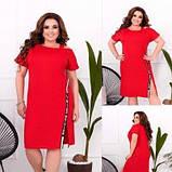 Женское платье фактурный трикотаж SKL11-293830, фото 7