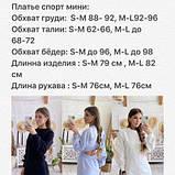 Платье спорт мини голубое SKL76-293845, фото 2
