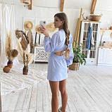 Платье спорт мини голубое SKL76-293845, фото 5
