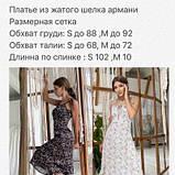 Жіноче бежеву сукню квітковий принт SKL76-293893, фото 7