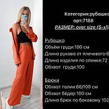 Костюм свободный жатка пудра SKL11-292501, фото 4