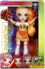Лялька Rainbow High Cheer Ruby Sunny Madison Yellow - Мосту Хай Cheerleader Cheerleader Санні Жовта