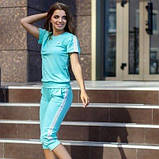 Жіночий спортивний костюм футболка та бриджі SKL11-292728, фото 3