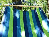 Гамак з планкою 100*220 см, синій, планка 45 см, тканинний, фото 3