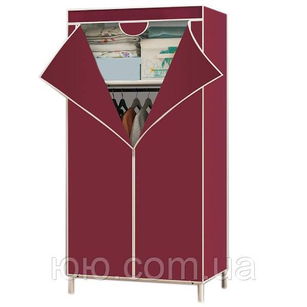 Шафа тканинний складаний 8863 60/45/150 (Сірий, кавовий, бордо)