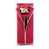 Шафа тканинний складаний 8863 60/45/150 (Сірий, кавовий, бордо), фото 2