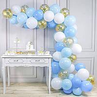 Арка из воздушных шаров голубые, белый с конфетти золото 2,5 метра