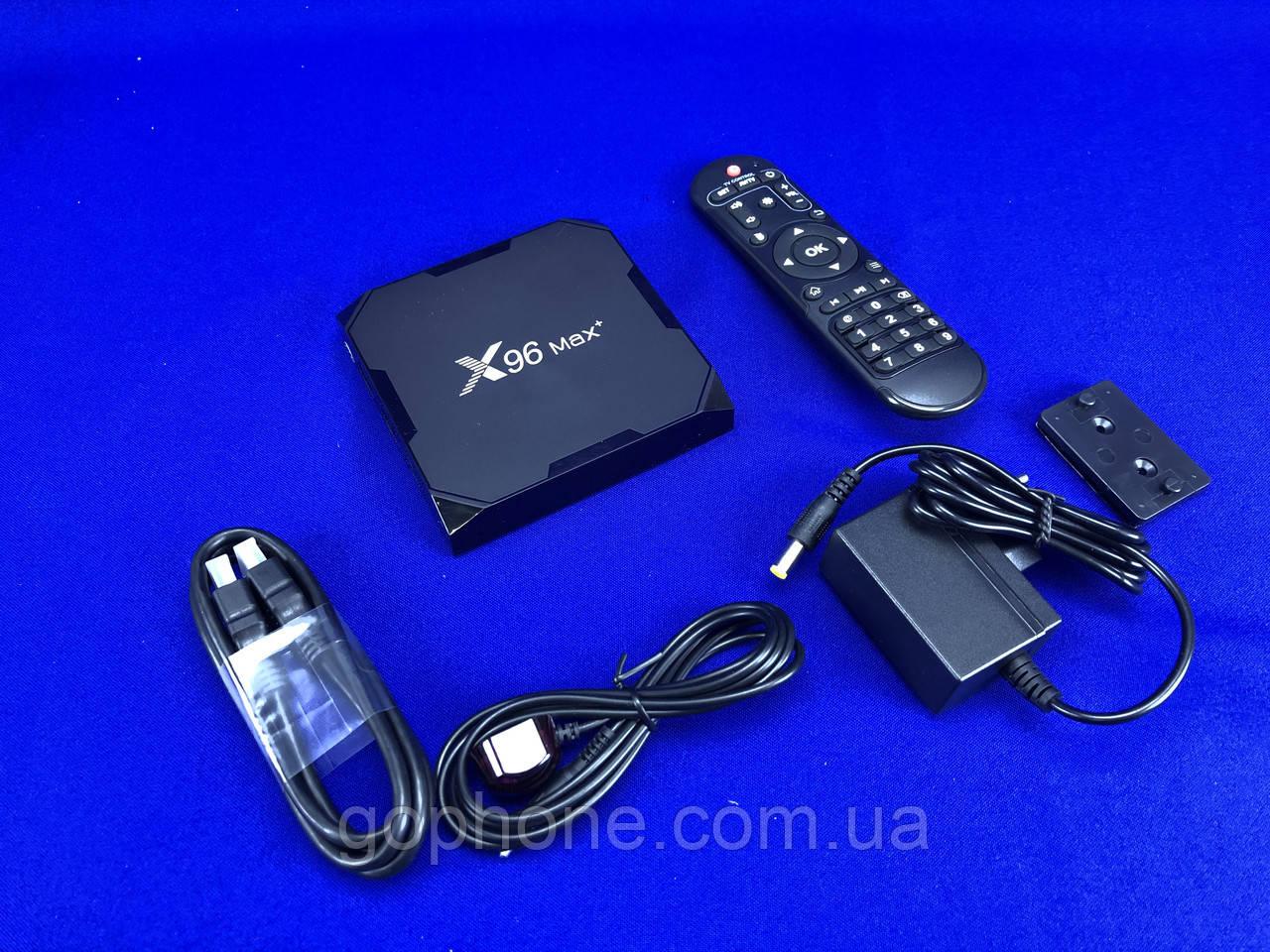 Смарт-приставка Android TV Box  X96 MAX+ 4GB + 32GB Android 9  WI FI 2,4/5,6 GHz