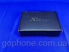Смарт-приставка Android TV Box  X96 MAX+ 4GB + 32GB Android 9  WI FI 2,4/5,6 GHz, фото 3