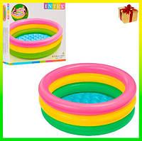 Бассейн для детей, надувные детские бассейны на 70 литров, надувной бассейн для купания