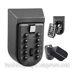 Мини сейф для ключей настенный Badoo Security T8 (100737)