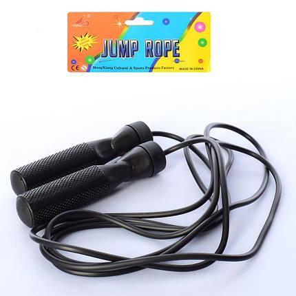 Скакалка 270 см., ручка пластик-резина, подшипник, черная, MS3318, фото 2