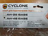 Набір для підключення 4-канального підсилювача CYCLONE AW-48 BASE, фото 2