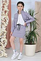 Шкільний костюм з спідницею підлітковий для дівчинки 7-12 років,колір ліловий