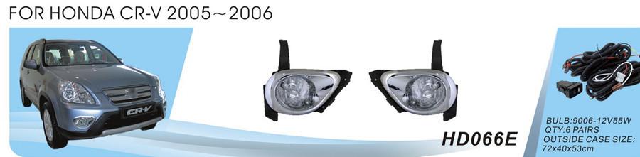 Фары доп.модель Honda CRV/2005/HD-066E/эл.проводка