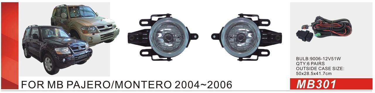 Фары доп.модель Mitsubishi Pajero 2005-2007/MB-301/9006-51W/эл.проводка