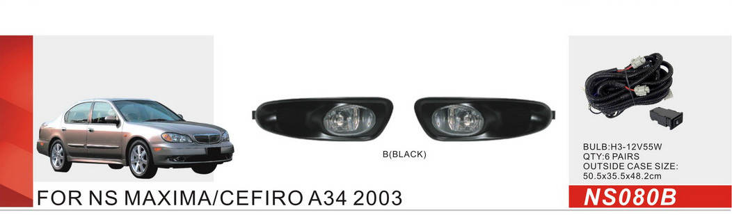 Фары доп.модель Nissan Maxima/Cefiro 2003/NS-080B/эл.проводка