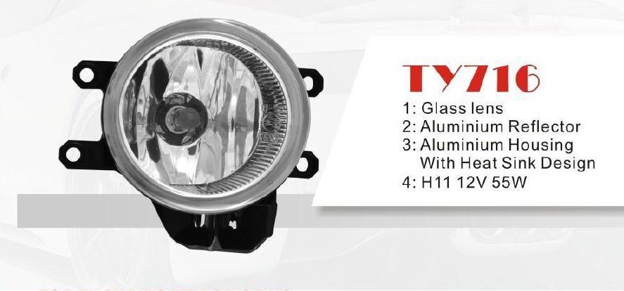 Фари протитуманні Toyota Previa 2008/10/Corolla/Camry/Rav-4/Yaris/Avensis 2006-13/ел.проводка