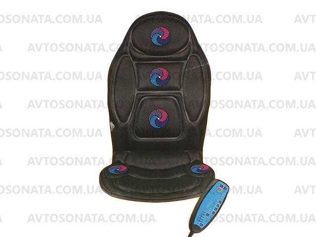 Накидка с подогревом и массаж 5 моторов 12V/220V
