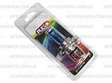 Галогенка H4 PULSO 12V 60/55W LP-40651 Super White/ блістер, фото 2