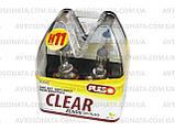 Галогенка H11 PULSO 12V 55W LP-92550 clear/plastic box, фото 2