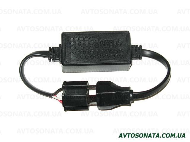 Обманка для ламп H7 Canbus 12-24V
