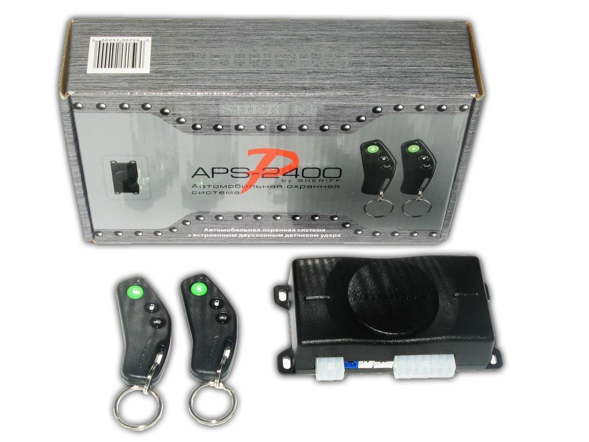 Сигнализация APS-2400 SHERIFF