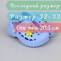 Дитячі блакитні крокси для хлопчика тм Vitaliya Україна розмір 32-33