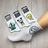 """Носки мужские, подростковые """" I FLEX """" с модным дизайном  ( 40-44 р ) . Турецкие носки ., фото 1"""