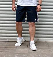 Шорты тёмно-синие Adidas БАТАЛ мужские   Турция   трикотаж лакоста
