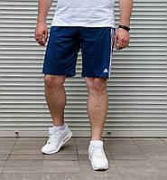 Шорты синие Adidas БАТАЛ мужские   Турция   трикотаж лакоста
