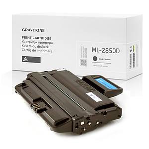 Сумісний Картридж SAMSUNG ML-2850D, збільшений ресурс, 5.000 копій, аналог від Gravitone