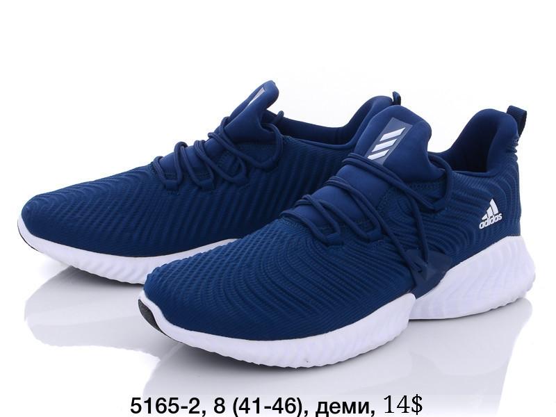 Кроссовки мужские Adidas Instinct оптом (41-46)