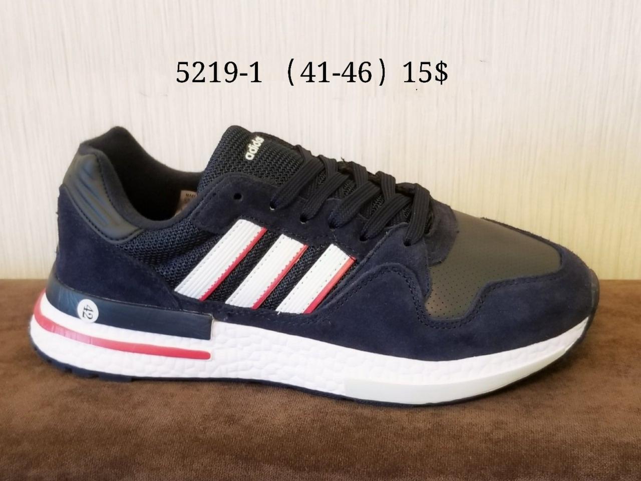 Кроссовки мужские Adidas оптом (41-46)