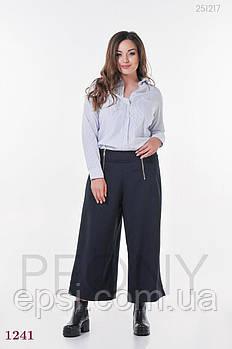 Женские брюки PEONY Макао 48 Синий (251217-48:10)