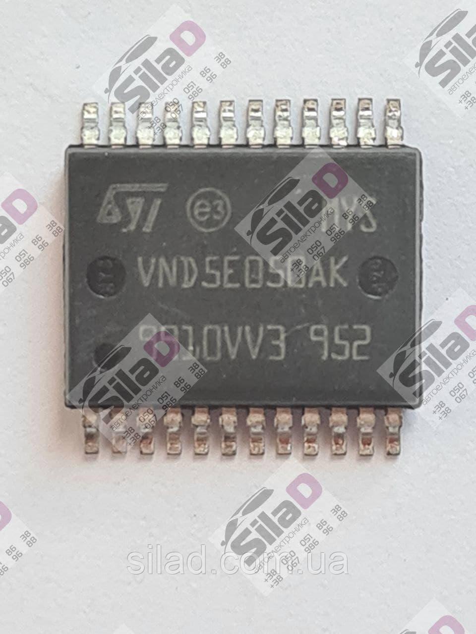 Микросхема VND5E050AK STMicroelectronics корпус PowerSSO-24