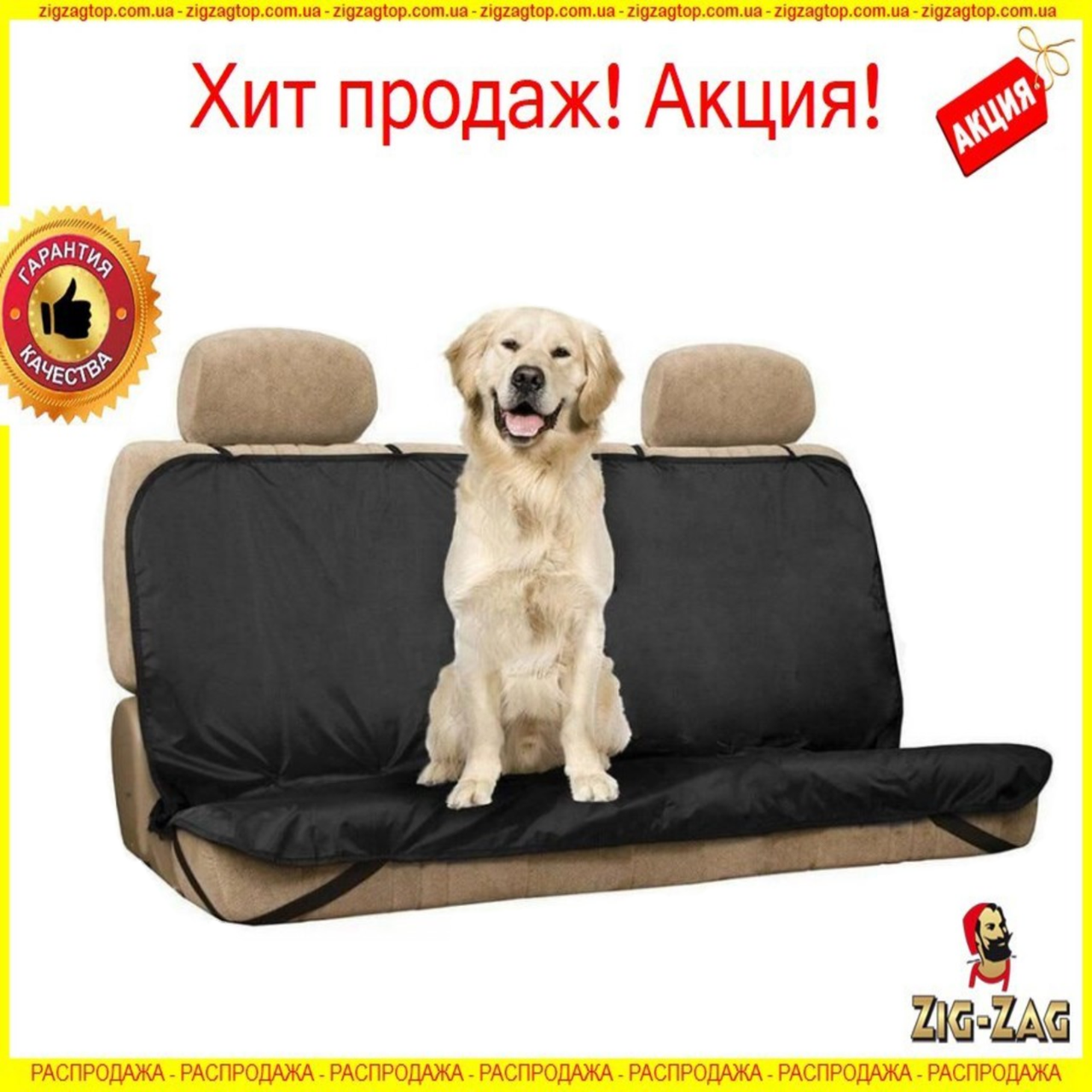Защитный коврик в Машину для собак PetZoom Коврик для Животных в Автомобиль чехол для Перевозки Котов Авто