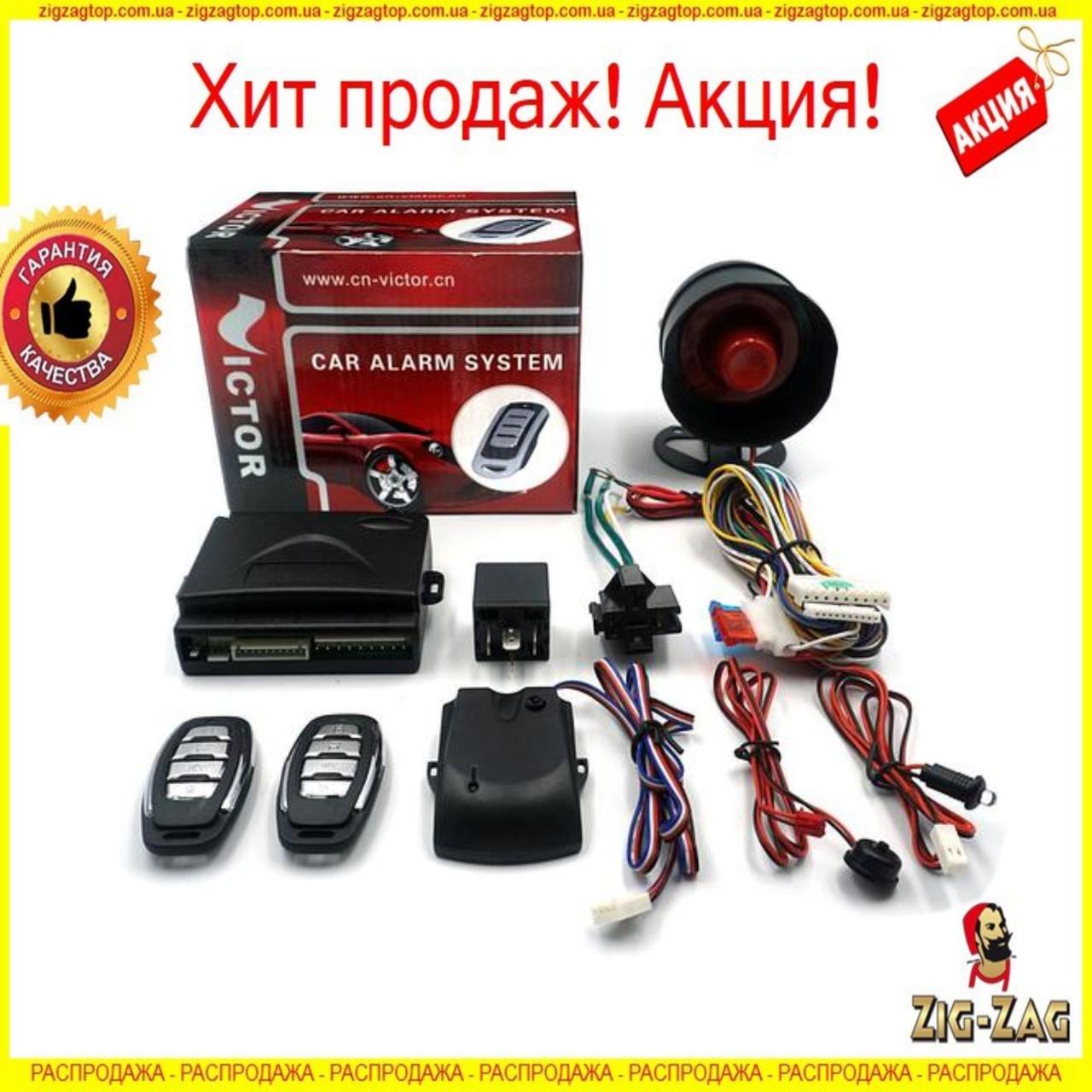 Одностороння автосигналізація c Сиреною CAR ALARM SYSTEM CZ001 Протикрадій Автомобільна Сигналка для АВТО