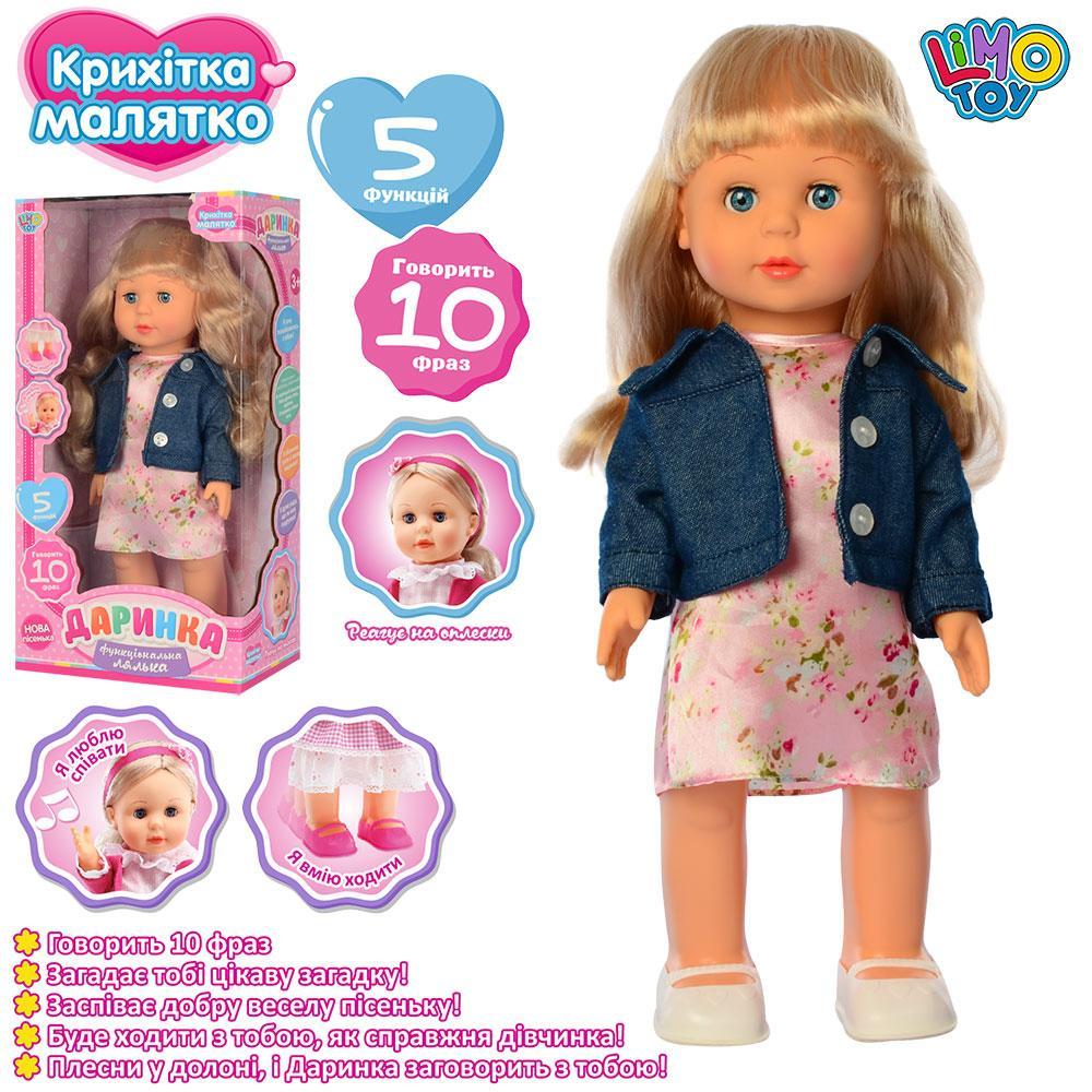 Кукла M 4407 I UA  Даринка41см,сенсорная,муз,звук(укр), ходит, на бат-ке, в кор-ке, 24-45-13см